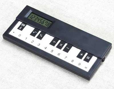 piano_calculator.jpg