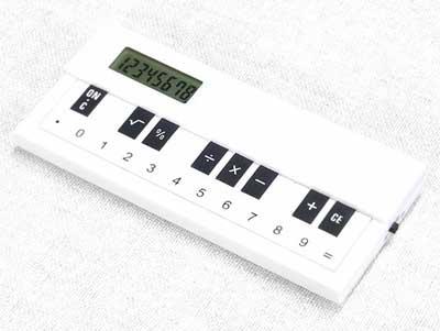 piano_calculator2.jpg