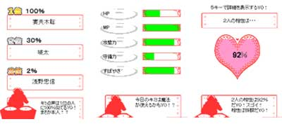koe_check_2.jpg