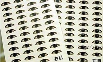 eye_sticker_2.jpg