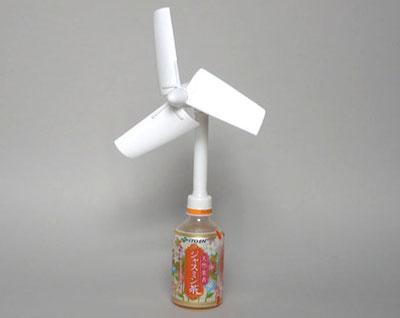 diy_windmill_1.jpg